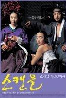 Scandal - Joseon namnyeo sangyeoljisa