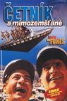 Četník a mimozemšťané (1979)