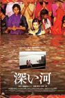 Fukai kawa (1995)