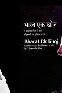 Bharat Ek Khoj  - Bharat Ek Khoj