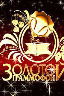 Zolotoy grammofon 2009