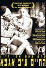 Život podle Agfy (1992)