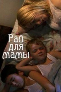 Ráj pro mámu