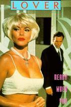 Plakát k filmu: Call Girl