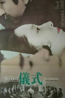 Plakát k filmu: Obřad
