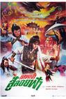 Xin huo shao Hong Lian si (1982)