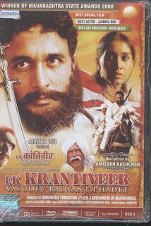 Ek Krantiveer: Vasudev Balwant Phadke  - Ek Krantiveer: Vasudev Balwant Phadke