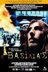 O vasilias (2002)