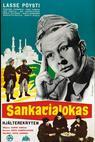Sankarialokas (1955)
