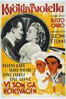 Kyökin puolella (1940)