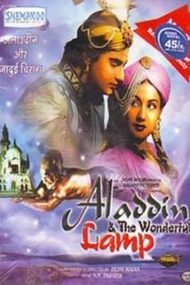 Aladdin Aur Jadui Chirag