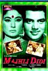 Majhli Didi (1967)