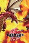 Bakugan Battle Brawlers (2007)