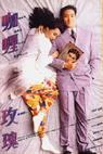 Zhen de ai ni (1992)