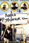Lavka Rubinchik i...
