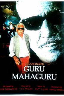 Guru Mahaaguru