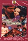Chann Pardesee (1980)