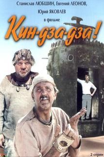 Kin-dza-dza!
