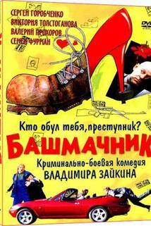 Bashmachnik