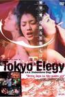 Shabondama Elegy (1999)