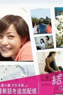 Kekkon Shinai - S01E01  - S01E01
