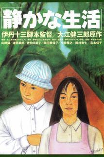 Shizukana seikatsu  - Shizukana seikatsu