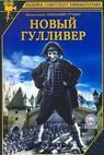 Nový Gulliver (1935)