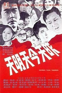 Zuo ri jin ri ming ri