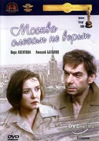 Moskva slzám nevěří