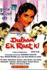 Dulhan Ek Raat Ki (1967)