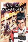 Válka samurajů (1979)