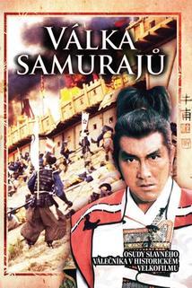 Válka samurajů