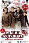 My iz budushchego 2 (2010)