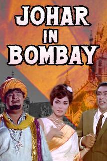 Johar in Bombay