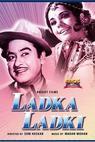 Ladka Ladki (1966)