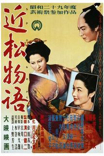 Ukřižovaní milenci  - Chikamatsu monogatari