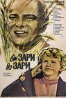 Ot zari do zari (1976)