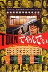 Tokyo teyande (2013)
