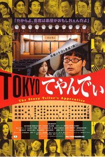 Tokyo teyande