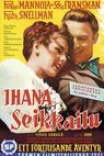 Ihana seikkailu (1962)