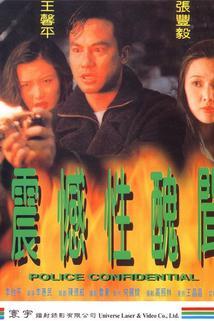 Zhen han xing chou wen