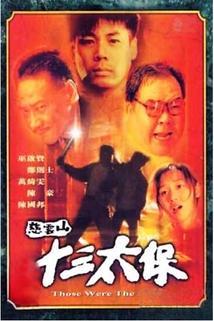 Ci Yun Shan shi san tai bao