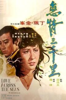 Lian qing san qiang li