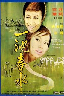 Yi chi chun shui