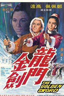 Long men jin jian