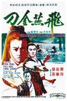 Fei yan jin dao