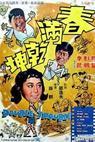 Chun man qian kun (1968)
