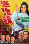 Zhui hun biao (1968)
