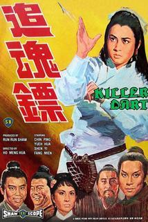 Zhui hun biao