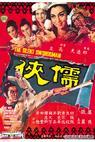 Ru xia (1967)